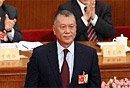 何厚铧今当选全国政协副主席 适逢55岁生日