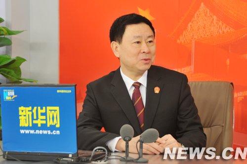 最高法新闻发言人王少南解读最高法工作报告