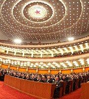 组图:全国政协十一届三次会议举行闭幕会