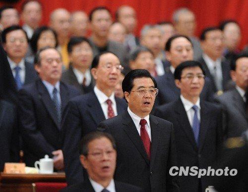 胡锦涛出席全国政协十一届三次会议闭幕会