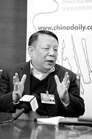 辽宁副省长谈碘盐:科学家不能跟着口号走