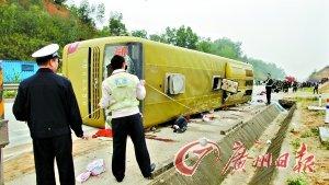 惠州交通事故疑因客车避让摩托违规掉头出事