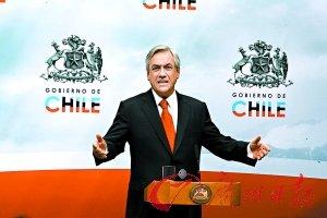 智利政府初步评估重建需耗资300亿美元(组图)