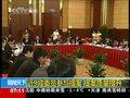 视频:近9称政协委员参与提案 提案质量提升