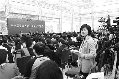 记者亲历总理记者会:第一排不偏向任何媒体