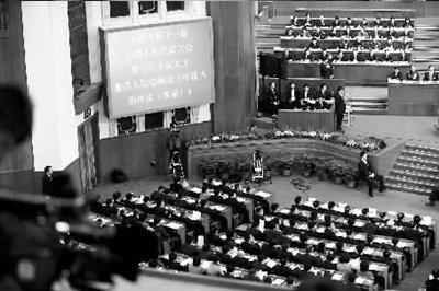 代表委员热议十大反腐话题 灰色收入登榜首