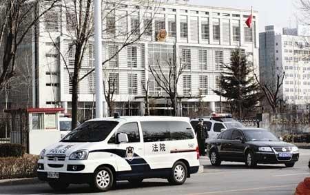 最高法院原副院长黄松有终审被判维持原判无期徒刑