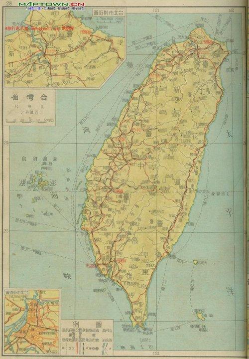 台湾卖地球仪将大陆台湾统称中华人民共和国图片
