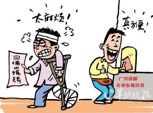 芜湖鸠兹 儿童画