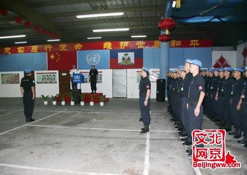 中国驻海地维和警察获影响世界华人大奖