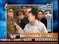 视频:韩媒称朝鲜前财长因货币改革失败被枪决