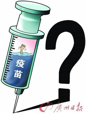 山西问题疫苗举报人和患儿家长收到恐吓短信