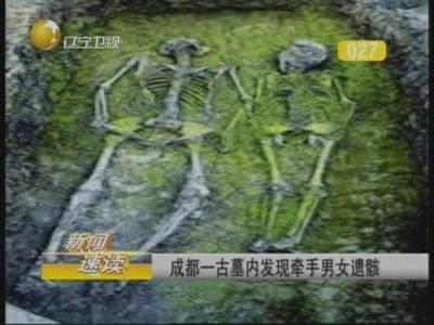 视频-古墓发现牵手男女遗骸 或是四千年前殉情
