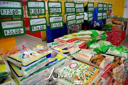 云贵等旱区米商赴重庆采购大米 致价格小幅上涨