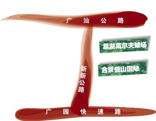 合景誉山国际首推百套周边报收4.6亿_别墅_腾2019v国际成都春节别墅新闻