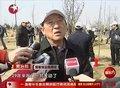 视频:百名部级官员在南水北调工地参加义务植树