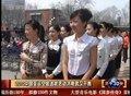 """视频:南航""""海选""""招聘空姐 万人报名场面火爆"""