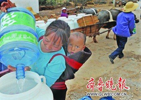 进入旱区访云南曲靖:村民不记得上次洗澡时间