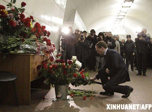 组图:俄总统为地铁爆炸遇难者献花