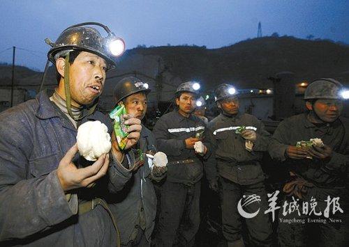 王家岭煤矿透水事故续:抽完积水至少需四天