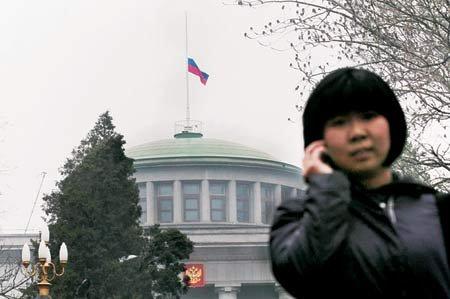 俄驻华使馆降半旗哀悼莫斯科地铁爆炸遇难者