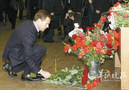 """""""黑寡妇""""连环引爆莫斯科地铁"""