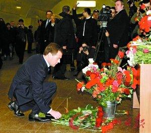 俄罗斯举国哀悼