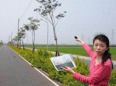 台湾一大学惊现疑似飞碟不明飞行物