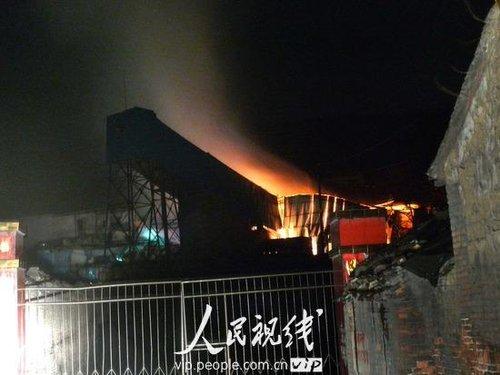 河南伊川发生矿山爆炸 几十名矿工生死不明