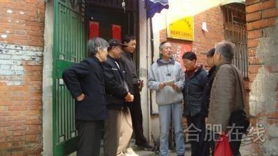 ・丁香社区的党员片长们_新闻_腾讯网