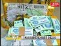 视频:机场查获万张2分钱假币 总值200元