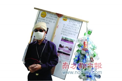 广州口罩男捐8000元抗旱 落款仍是小市民(图)
