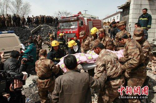 图:河南伊川矿难死亡人数升至20人
