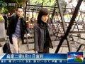 视频:扁案二审6月初宣判 陈致中发函催瑞士汇钱