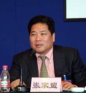浙江人大副主任张家盟涉嫌严重违纪接受调查