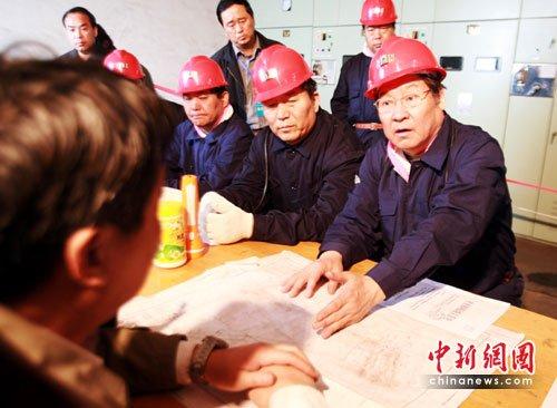 伊川矿难:赵铁锤强调当前第一任务千方百计解救被困矿工