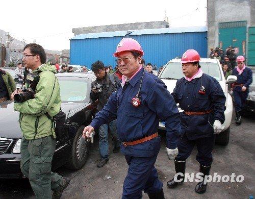 伊川事故矿系家族企业 县政协副主席被立案调查