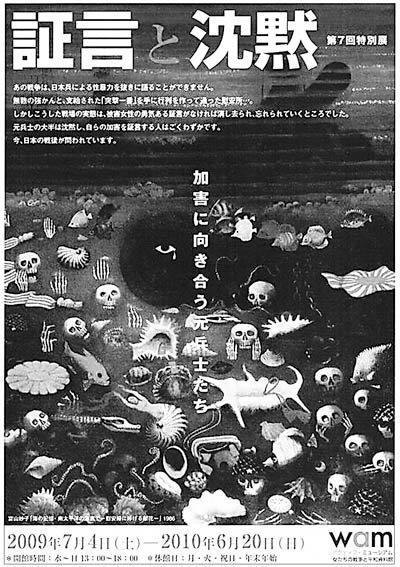 """日本女性记述的中国""""慰安妇""""历史"""