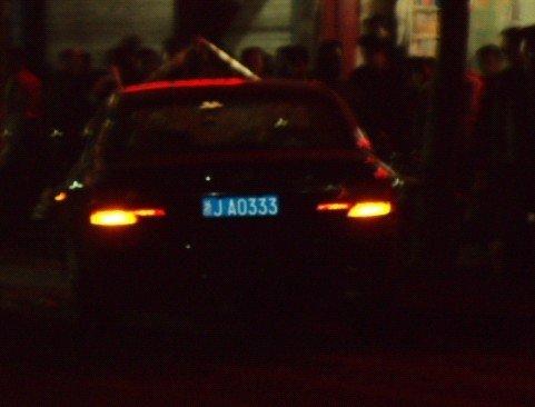 浙江台州一人大代表开宝马酒驾撞人致4死6伤