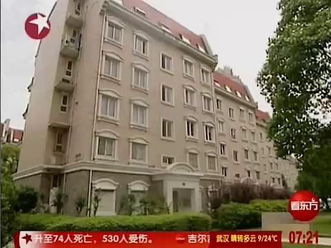 视频:上海称是否开征住房保有税由国家决定