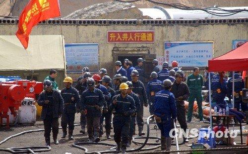 王家岭事故善后工作全面展开 记者陆续撤离