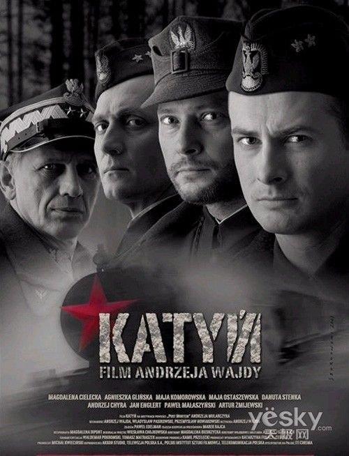 电影《卡廷惨案》——波兰民族的悲歌