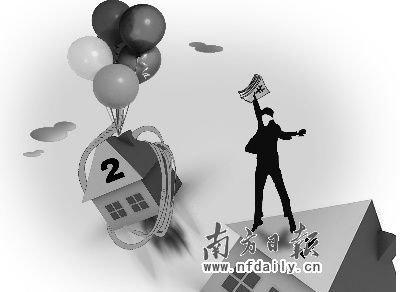 """银监会紧急澄清""""二套房贷首付六成""""说法"""