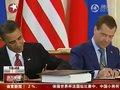 奥巴马将借核安全峰会推销无核世界梦想