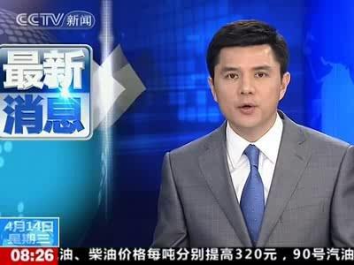 视频:青海玉树发生7.1级地震 震中在县城附近