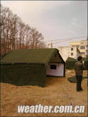 青海震区百姓已疏散 省气象局奔赴救灾