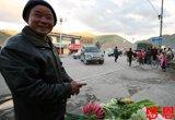 震前玉树:卖菜的村民