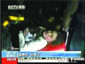 被困女孩对搜救队员说打扰 言语感动国人(图)