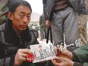 重庆农民工许诺将遇难工友带回家乡