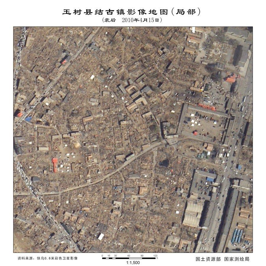 震后建筑物(图片由国土资源部,国家测绘局提供)